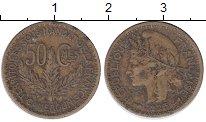 Изображение Монеты Африка Камерун 50 сантим 1925 Латунь VF