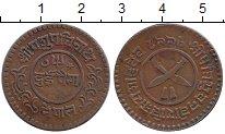 Изображение Монеты Азия Непал 2 пайса 1935 Медь XF