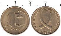 Изображение Монеты Африка Экваториальная Гвинея 1 песета 1969 Латунь UNC-