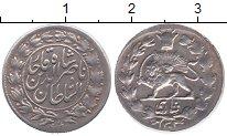 Изображение Монеты Азия Иран 1 шахи 1925 Серебро XF