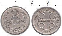 Изображение Монеты Колумбия 2 сентаво 1921 Медно-никель XF Лепрозорий