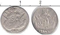 Изображение Монеты Россия 1741 – 1761 Елизавета Петровна 5 копеек 1757 Серебро XF-
