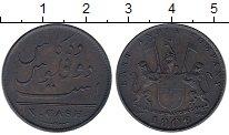 Изображение Монеты Индия 10 кеш 1808 Медь XF