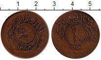 Изображение Монеты Йемен 1/40 риала 1963 Бронза XF