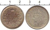 Изображение Монеты Азия Индия 1/2 рупии 1942 Серебро XF
