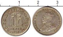 Изображение Монеты Цейлон 10 центов 1928 Серебро XF