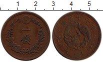 Изображение Монеты Азия Япония 1 сен 1884 Медь XF