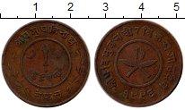 Изображение Монеты Непал 2 пайса 1942 Медь XF