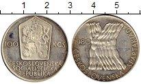 Изображение Монеты Чехословакия 100 крон 1980 Серебро Proof-