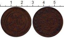 Изображение Монеты Тунис 2 харуба 1864 Медь XF