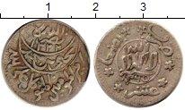 Изображение Монеты Азия Йемен 1/10 риала 1946 Серебро XF