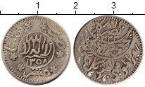 Изображение Монеты Азия Йемен 1/10 риала 1939 Серебро XF