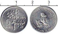 Изображение Монеты Азия Турция 5 куруш 1976 Алюминий UNC-