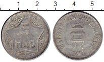 Изображение Монеты Азия Вьетнам 5 хао 1946 Алюминий VF
