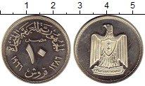 Изображение Монеты Египет 10 пиастров 1966 Серебро Proof-