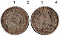 Изображение Монеты Япония 20 сен 1907 Серебро XF Хирохито