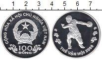 Изображение Монеты Вьетнам 100 донг 2000 Серебро Proof-