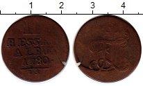 Изображение Монеты Гессен-Кассель 2 альбуса 1780 Медь VF