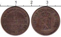 Изображение Монеты Германия Гессен-Кассель 1 грош 1854 Серебро XF