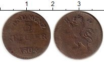 Изображение Монеты Гессен-Дармштадт 3 крейцера 1804 Серебро VF