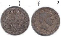 Изображение Монеты Нидерланды 10 центов 1850 Серебро XF- Виллем III