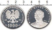Изображение Монеты Польша 1000 злотых 1984 Серебро Proof-