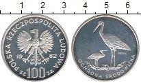 Изображение Монеты Польша 100 злотых 1982 Серебро Proof-