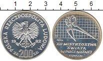 Изображение Монеты Польша 200 злотых 1982 Серебро Proof- Чемпионат Мира по фу