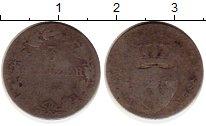 Изображение Монеты Гессен-Дармштадт 3 крейцера 1838 Серебро VF