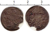 Изображение Монеты Германия Саксония номинал 0 Серебро VF