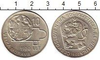 Изображение Монеты Чехия Чехословакия 10 крон 1966 Серебро UNC-