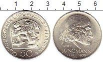 Изображение Монеты Чехословакия 50 крон 1973 Серебро UNC-