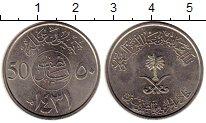 Изображение Монеты Азия Саудовская Аравия 50 халал 1431 Медно-никель UNC-