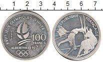 Изображение Монеты Европа Франция 100 франков 1990 Серебро UNC