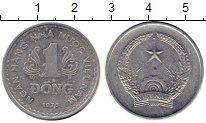 Изображение Монеты Азия Вьетнам 1 донг 1976 Алюминий XF