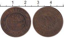 Изображение Монеты 1894 – 1917 Николай II 2 копейки 1911 Медь VF СПБ