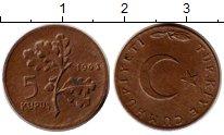 Изображение Монеты Азия Турция 5 куруш 1963 Медь XF