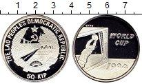 Изображение Монеты Лаос 50 кип 1991 Серебро Proof-