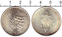 Изображение Монеты Европа Ватикан 500 лир 1975 Серебро UNC-