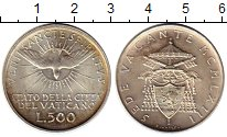 Изображение Монеты Европа Ватикан 500 лир 1978 Серебро UNC-
