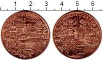 Изображение Мелочь Австрия 10 евро 2013 Медь UNC Федеральные земли: Н