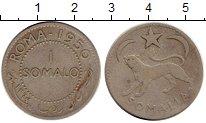 Изображение Монеты Африка Сомали 1 сомало 1950 Серебро VF-