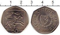 Изображение Монеты Кипр 50 центов 2002 Медно-никель UNC-