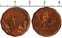 Изображение Монеты Судан 2 миллима 1956 Медь XF