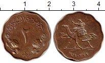 Изображение Монеты Африка Судан 2 миллима 1956 Медь XF