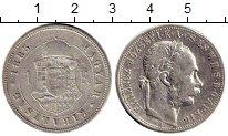 Изображение Монеты Венгрия 1 форинт 1885 Серебро XF
