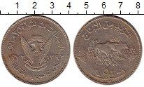 Изображение Монеты Судан 50 гирш 1972 Медно-никель XF