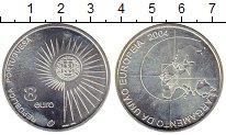Изображение Монеты Португалия 8 евро 2004 Серебро UNC- Расширение ЕС