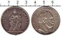 Изображение Монеты Пруссия 1 талер 1871 Серебро XF-