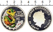Изображение Монеты Австралия и Океания Тувалу 50 центов 2013 Серебро Proof-